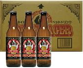 チワワのビール