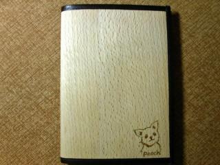 チワワの文庫本カバー